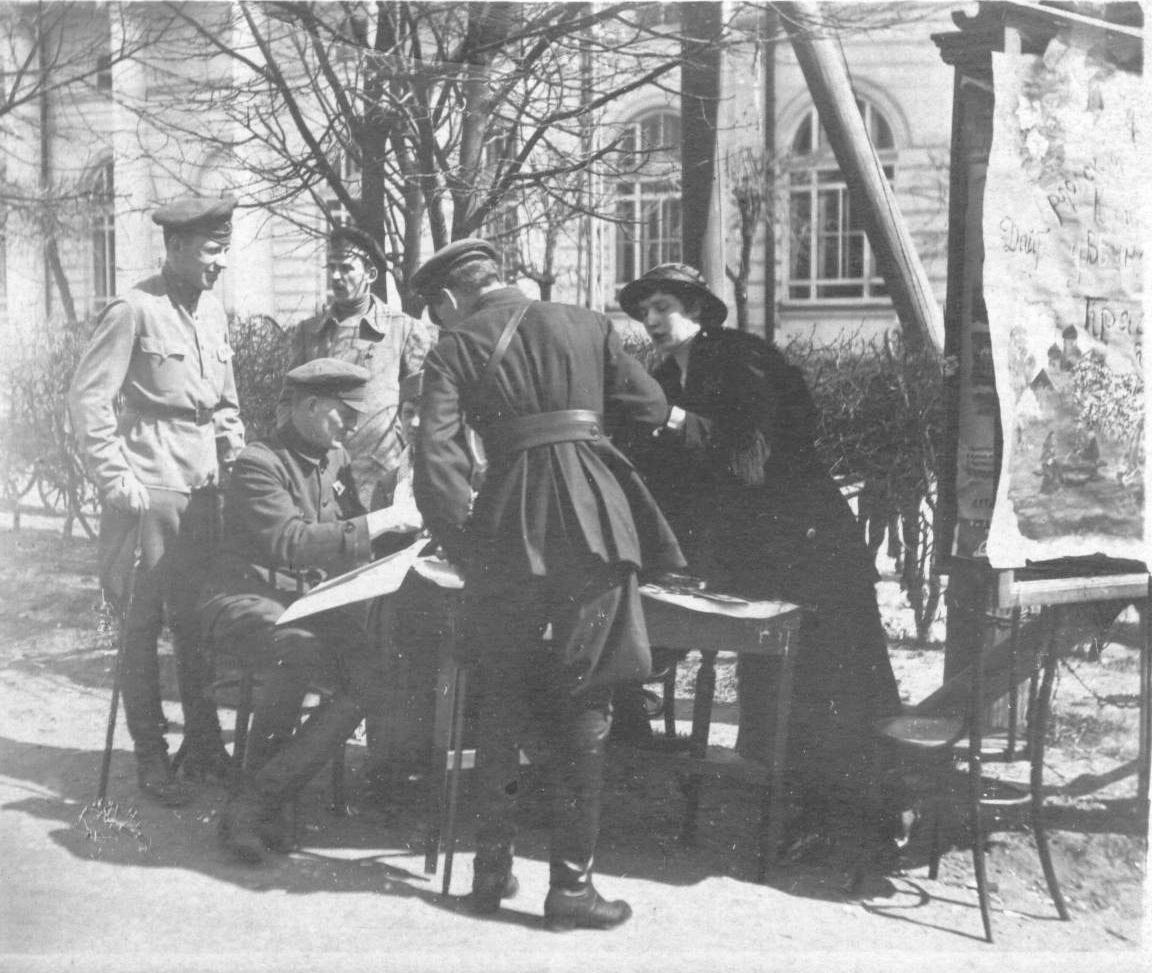 Сбор пожертвований. 1916