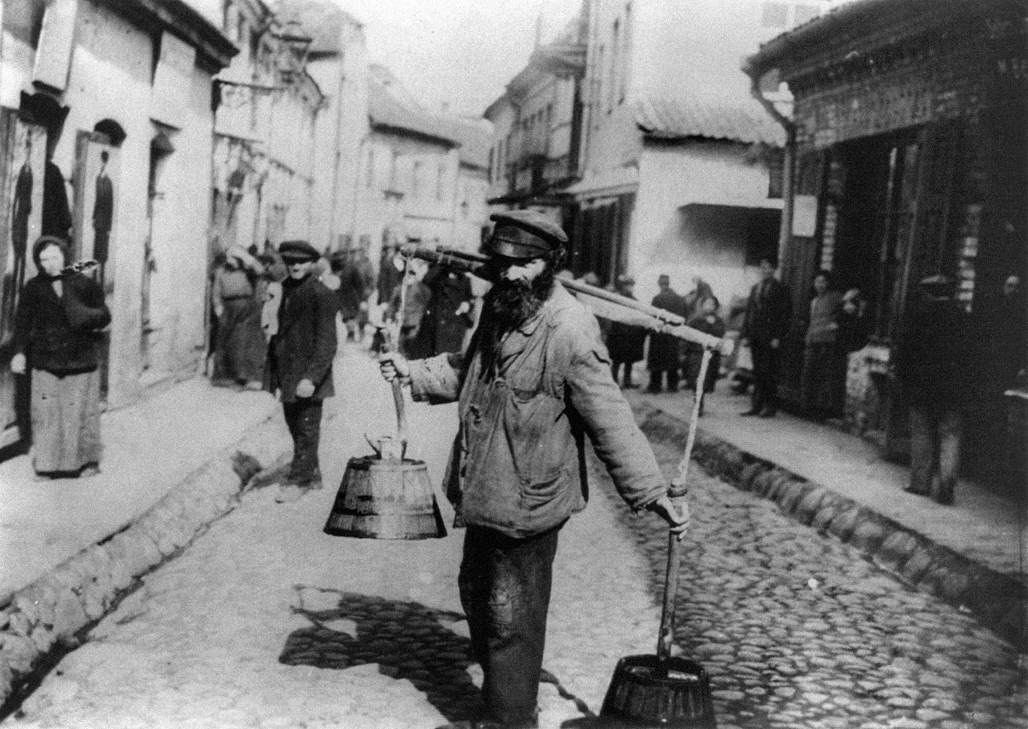1922. Водонос в Еврейском квартале
