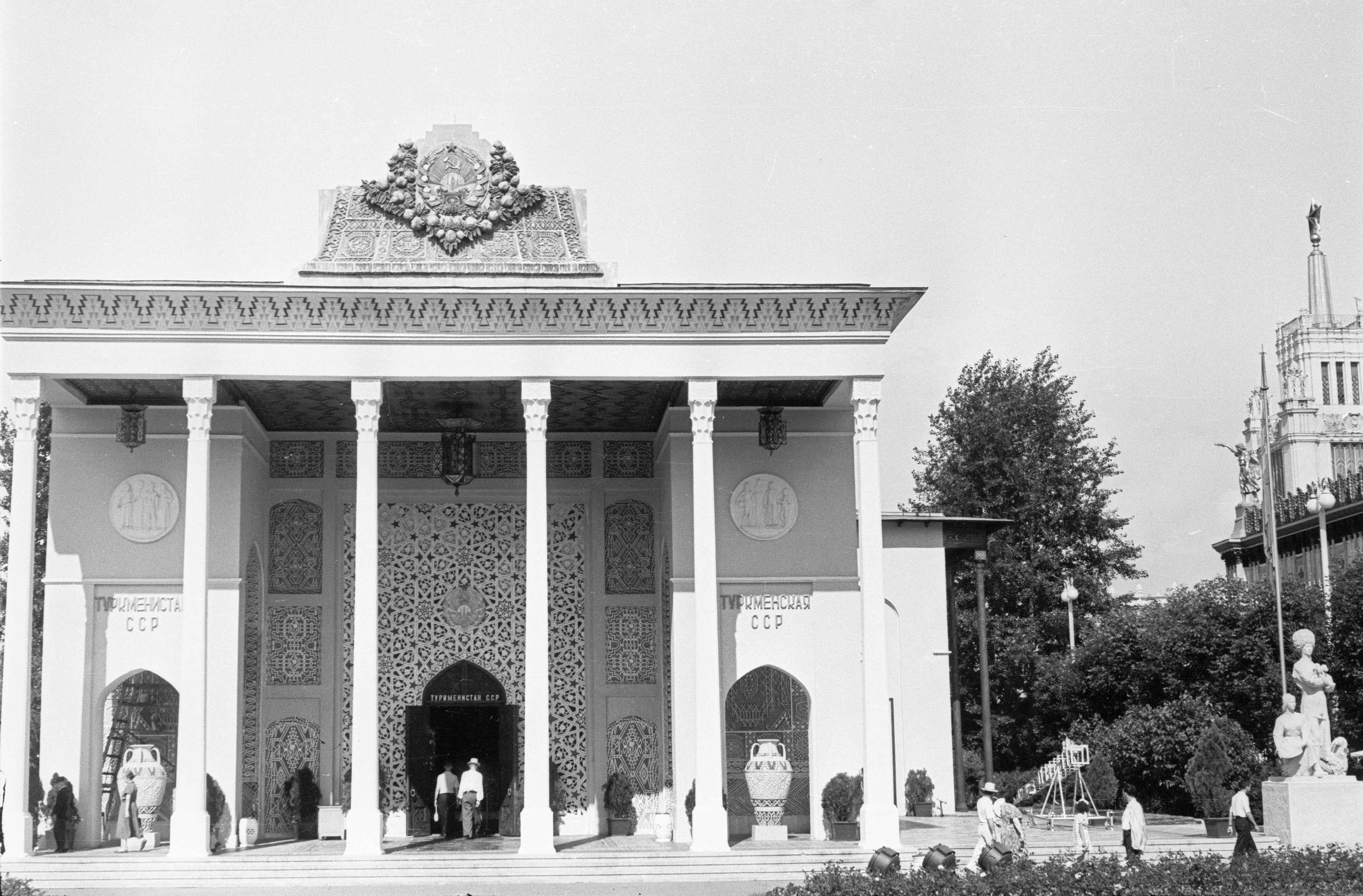 Павильон «Туркменская ССР»