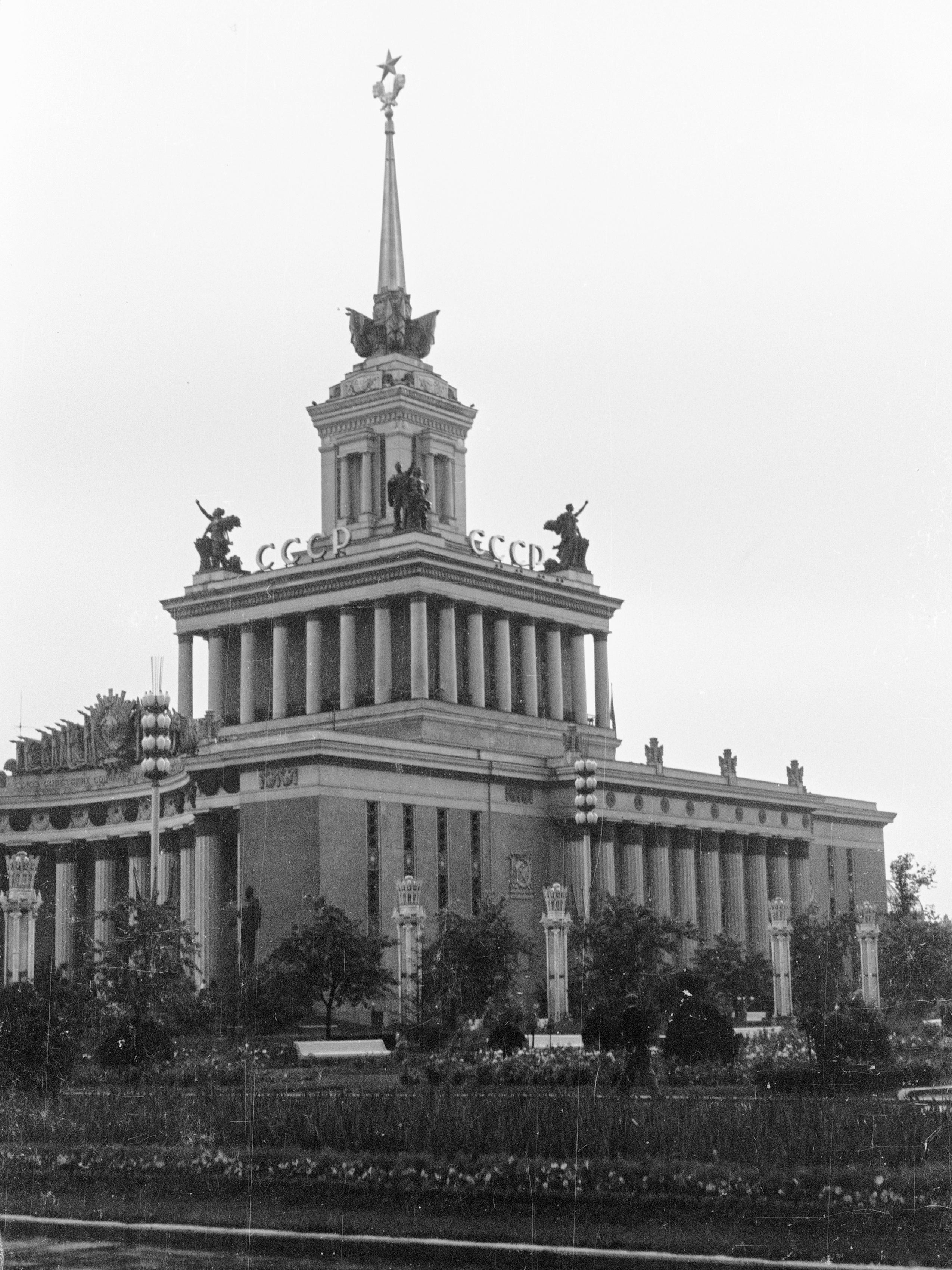 Главный павильон ВСХВ