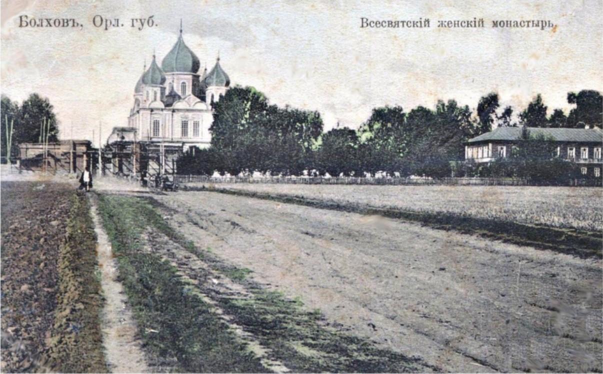 Всесвятский женский монастырь