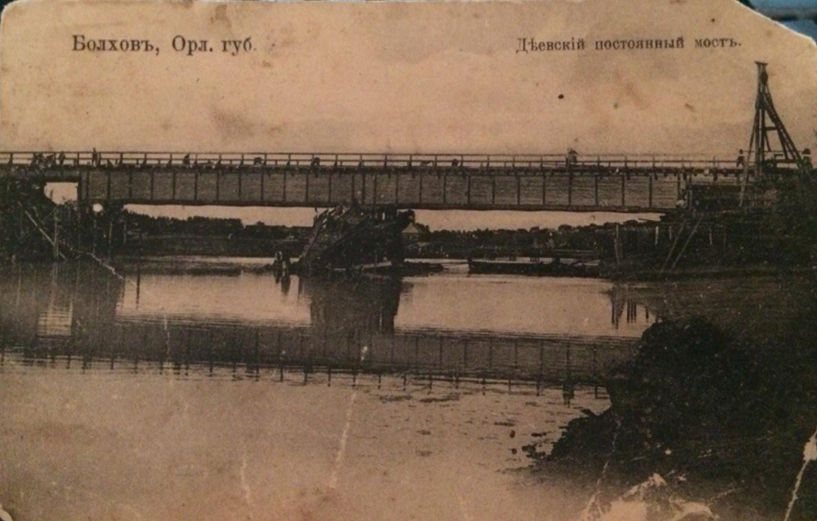 Деевский постоянный мост