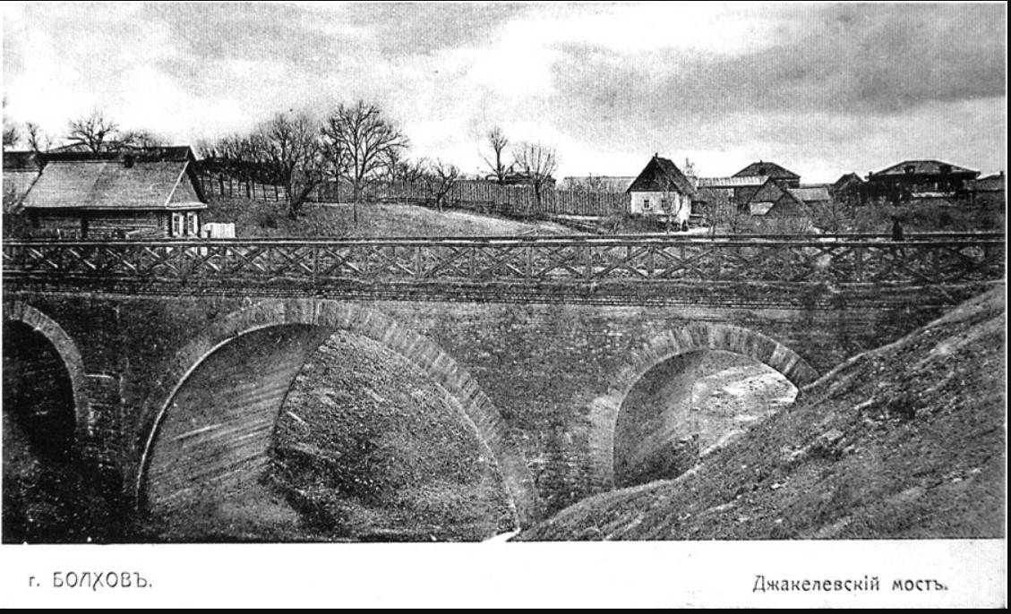 Джакелевский мост