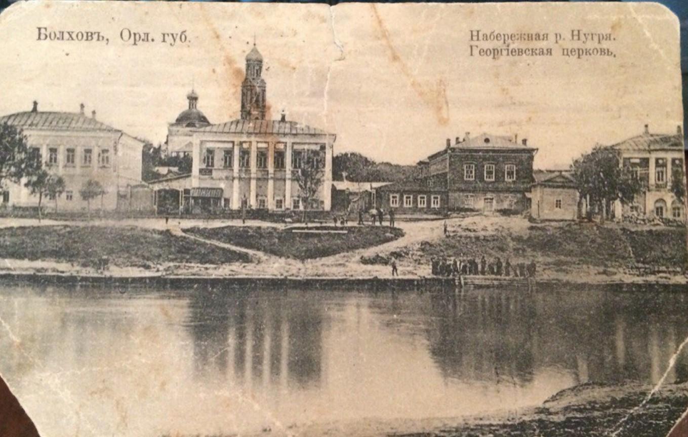 Набережная реки Нугря. Георгиевская церковь