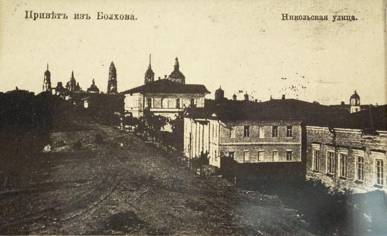 Никольская улица (7)