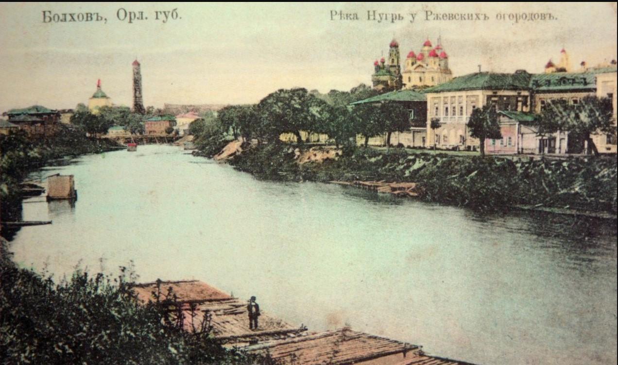 Река Нугрь у Ржевских огородов
