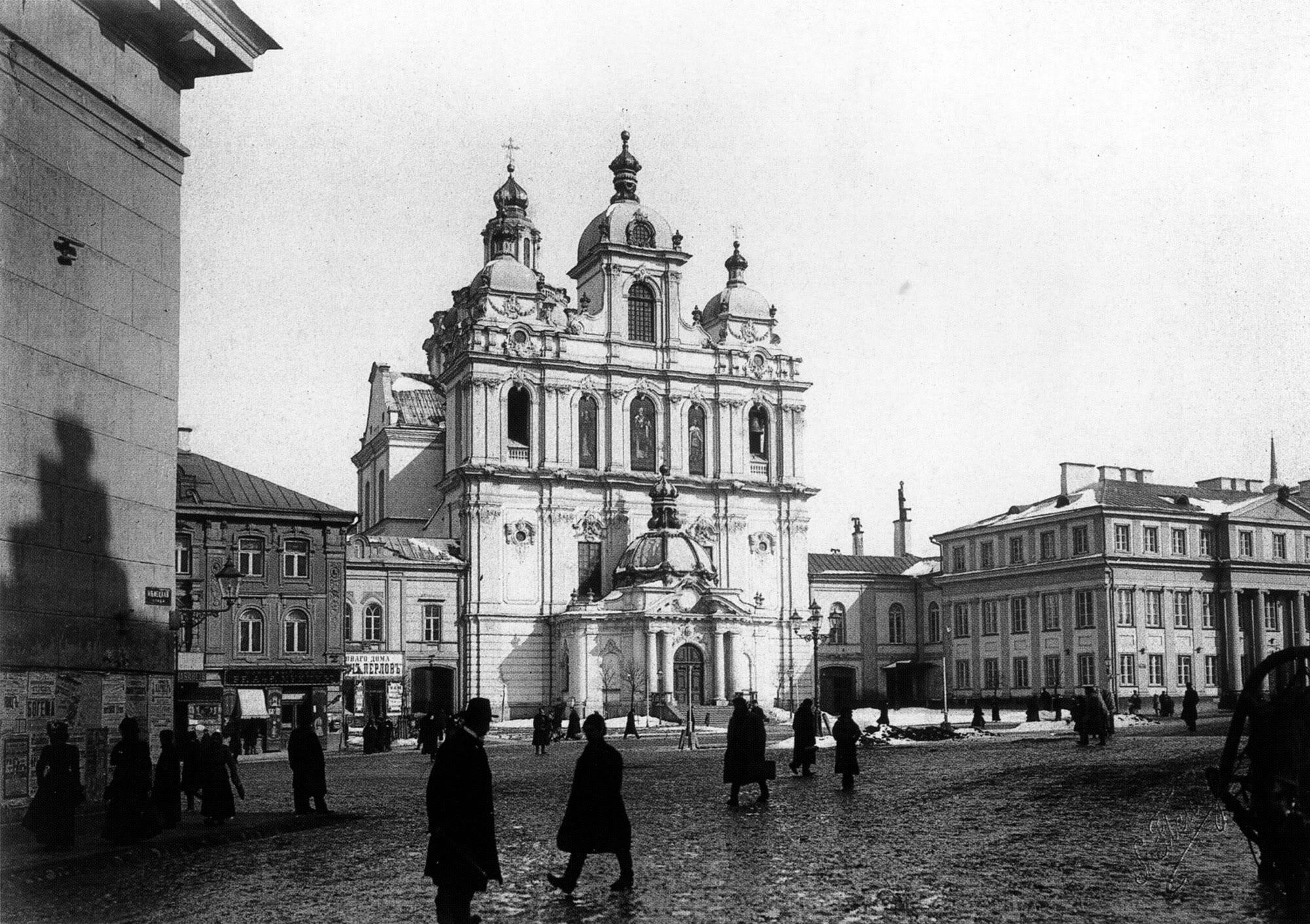 Собор Св. Николая (церковь Святого Казимира). 1896