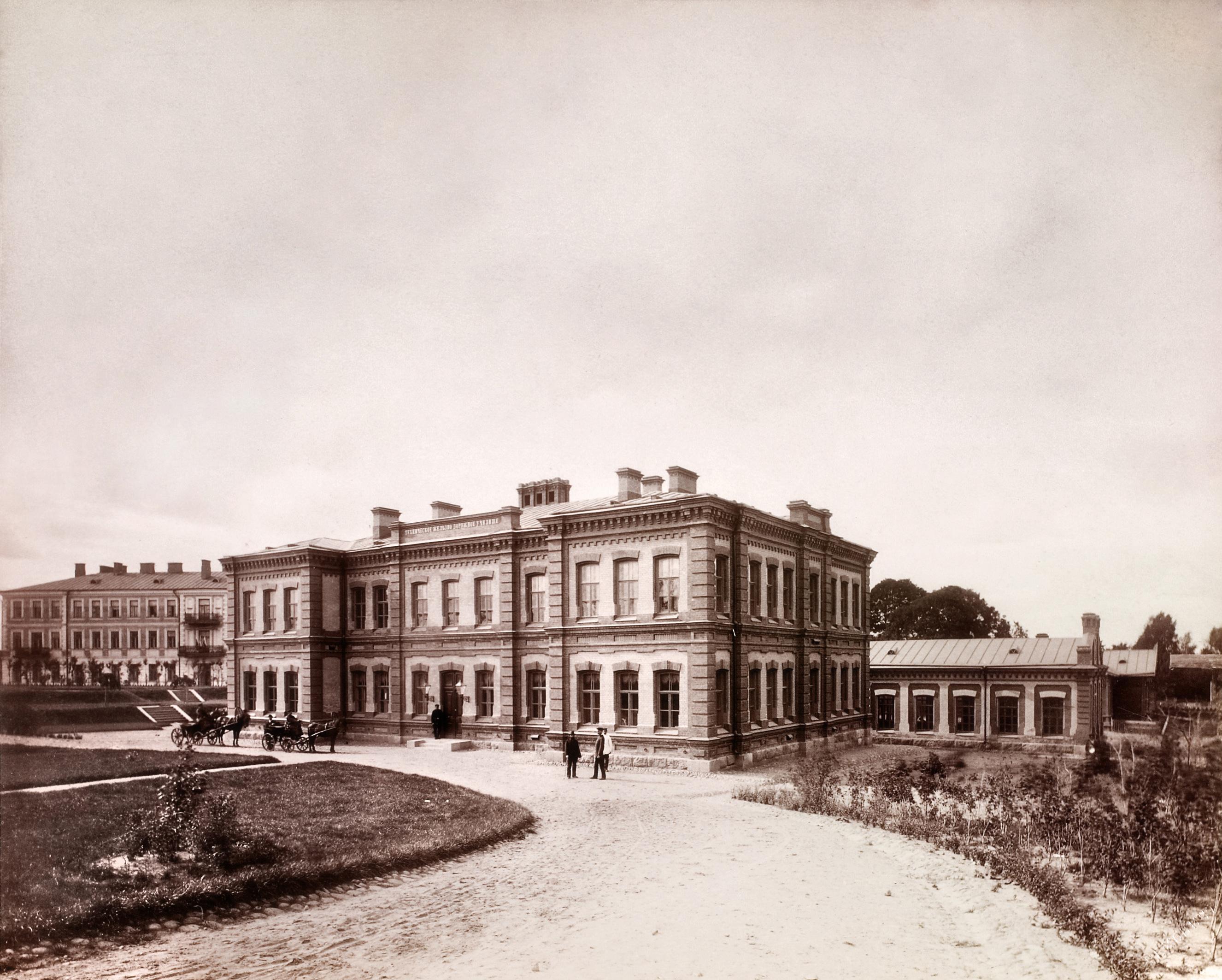 Техническое железнодорожное училище. 1870