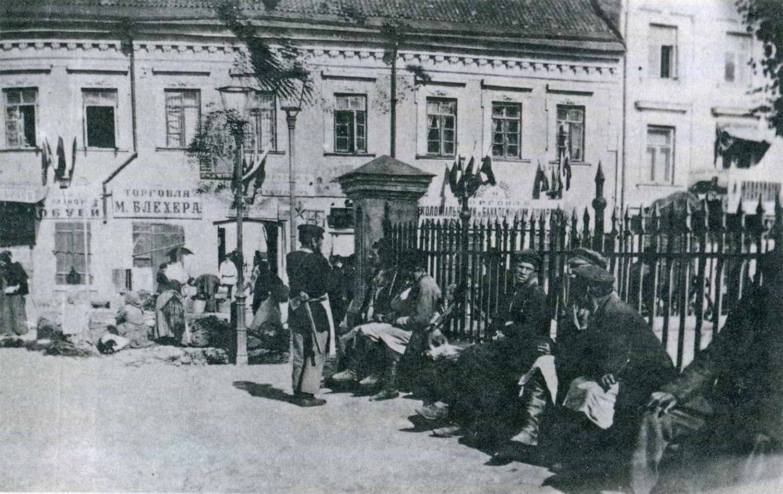 Торговцы у Ратуши