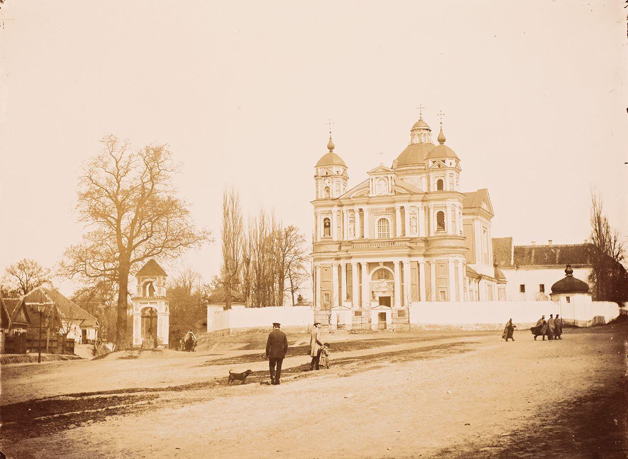 Церковь апостолов Петра и Павла. 1890-е