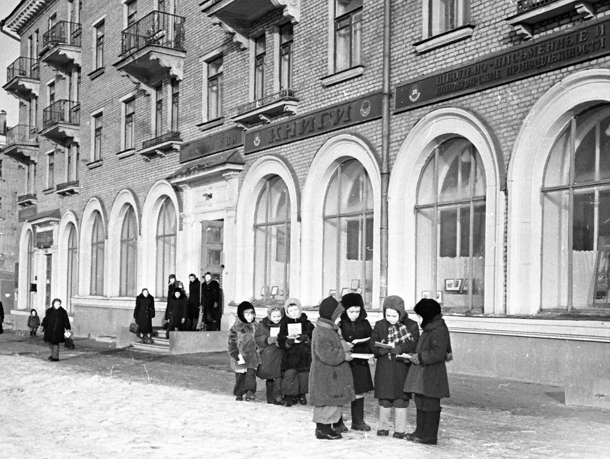 1954. У книжного магазина в доме автозаводцев