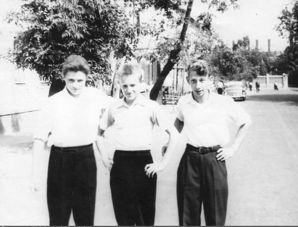 1961. Друзья