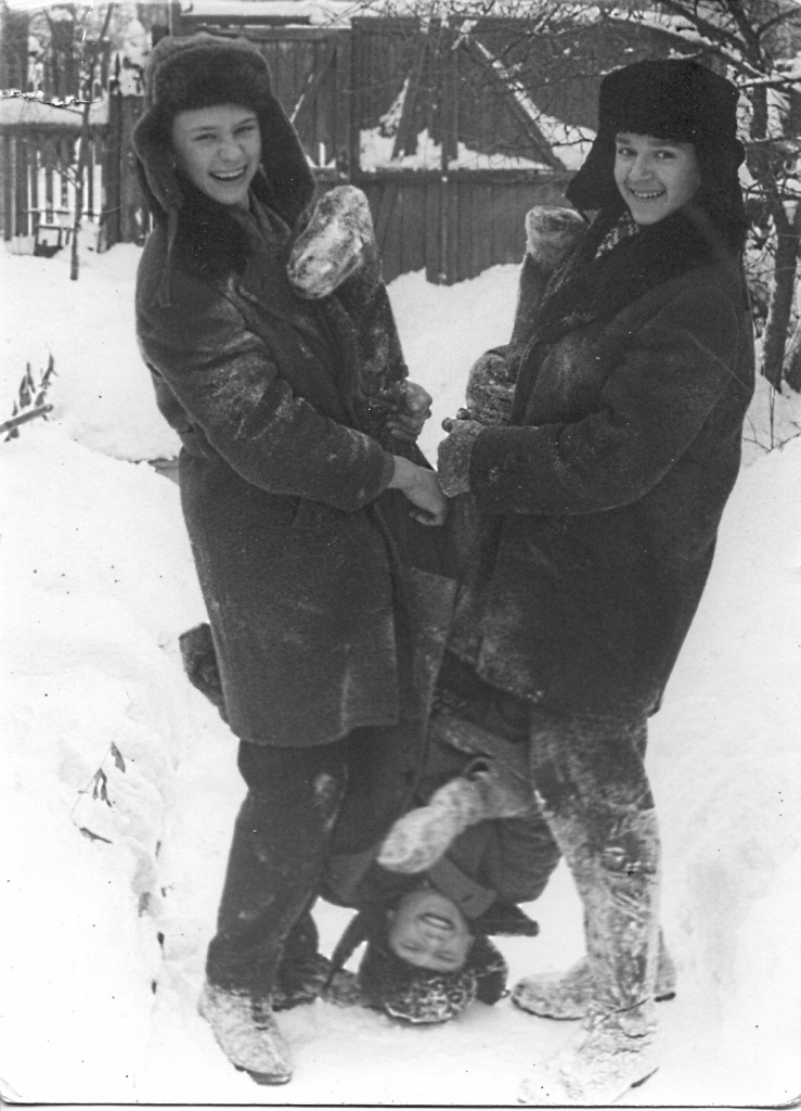 1966. Три друга. Январь