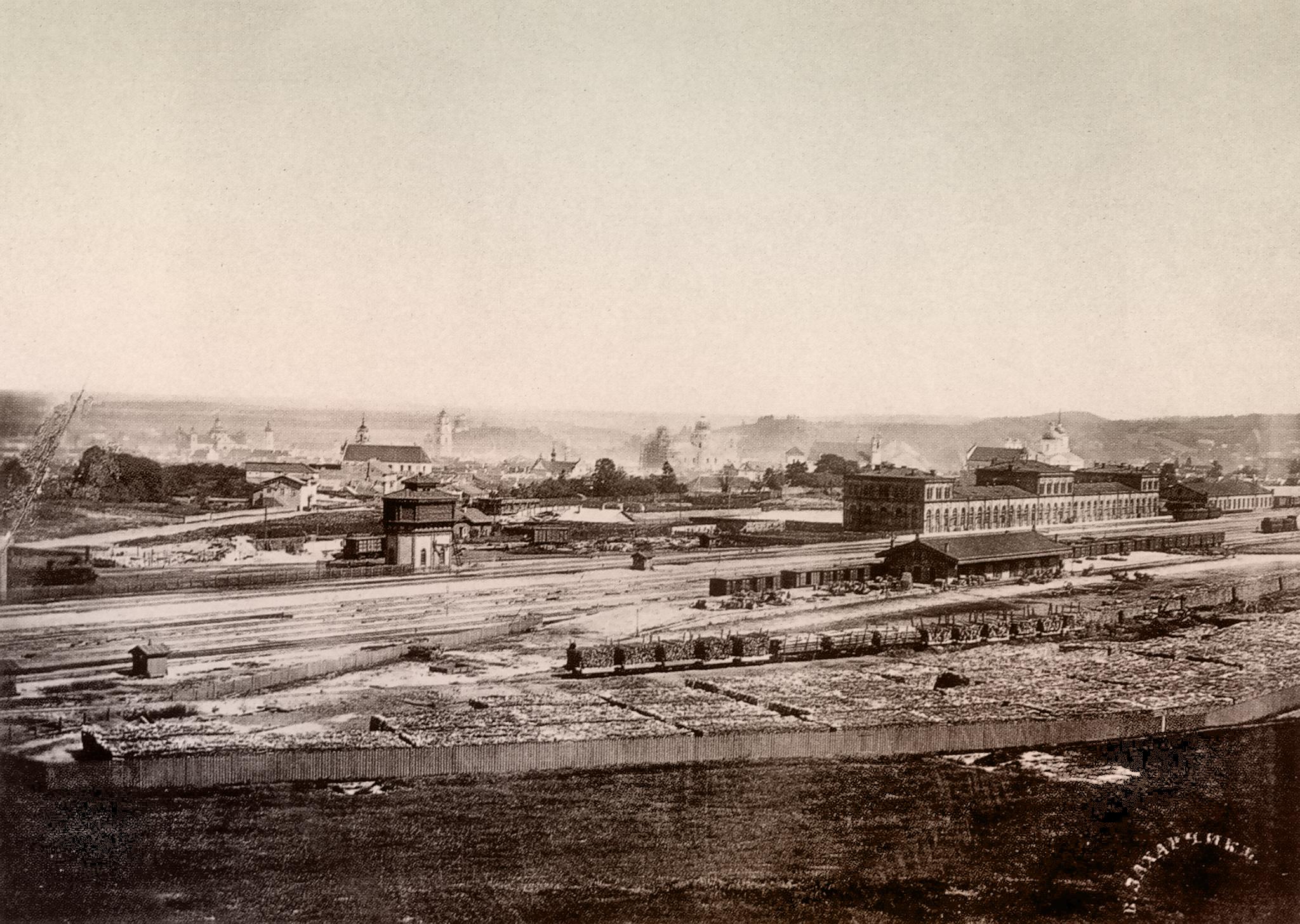Панорама города и железнодорожный вокзал с Нового Света. 1865