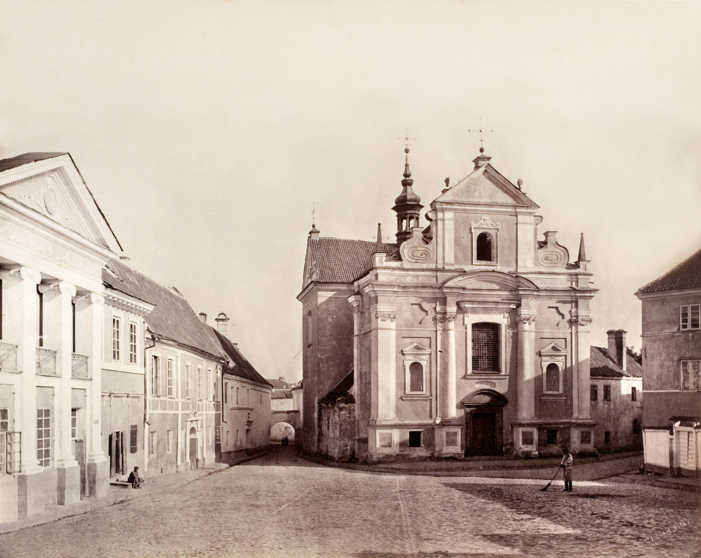 Римско-католический костёл Святого Иосифа Обручника. 1873