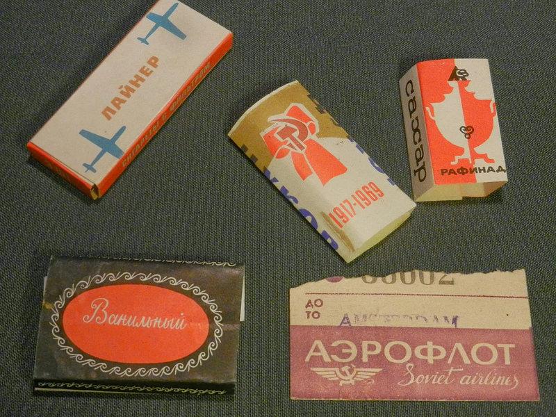 01. Из Амстердама в Ленинград на самолете Аэрофлота. Сигареты, сахар и шоколад.