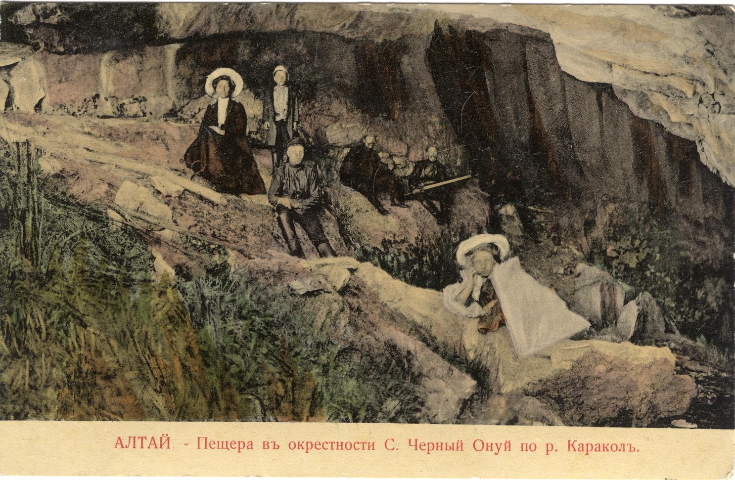 Дачники около пещеры в окрестностях села Черный Ануй по реке Каракол