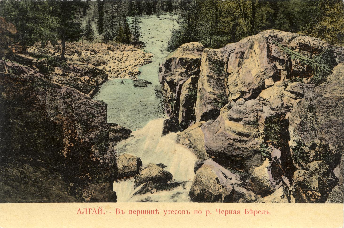 Верховья реки Черная Берель, притока системы реки Бухтармы