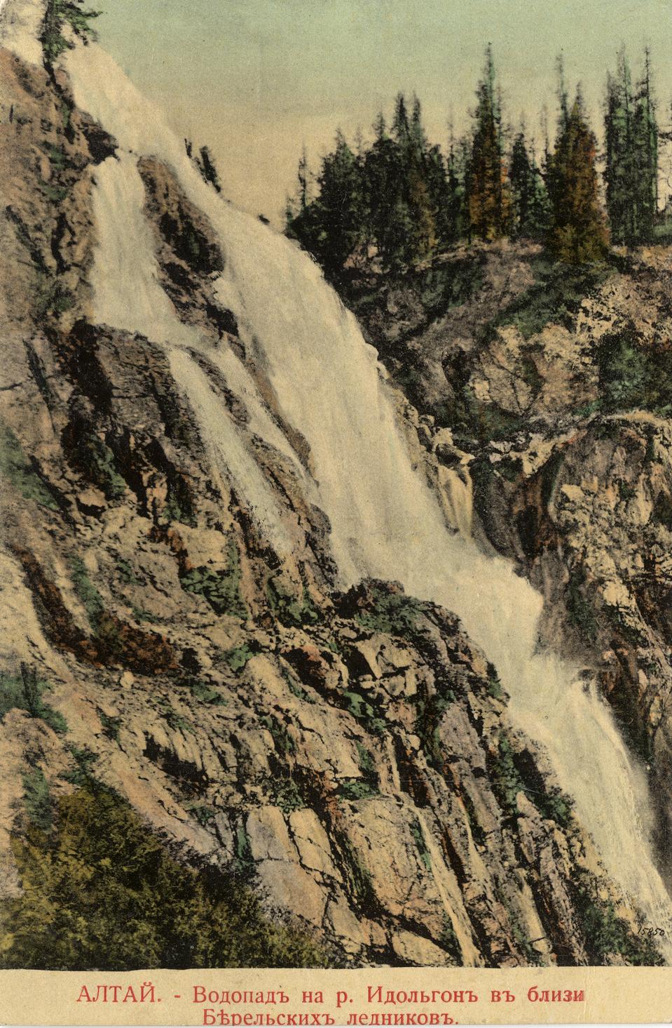 Водопад на реке Итолгон притока реки Белая Берель. Около Большого Берельского ледника