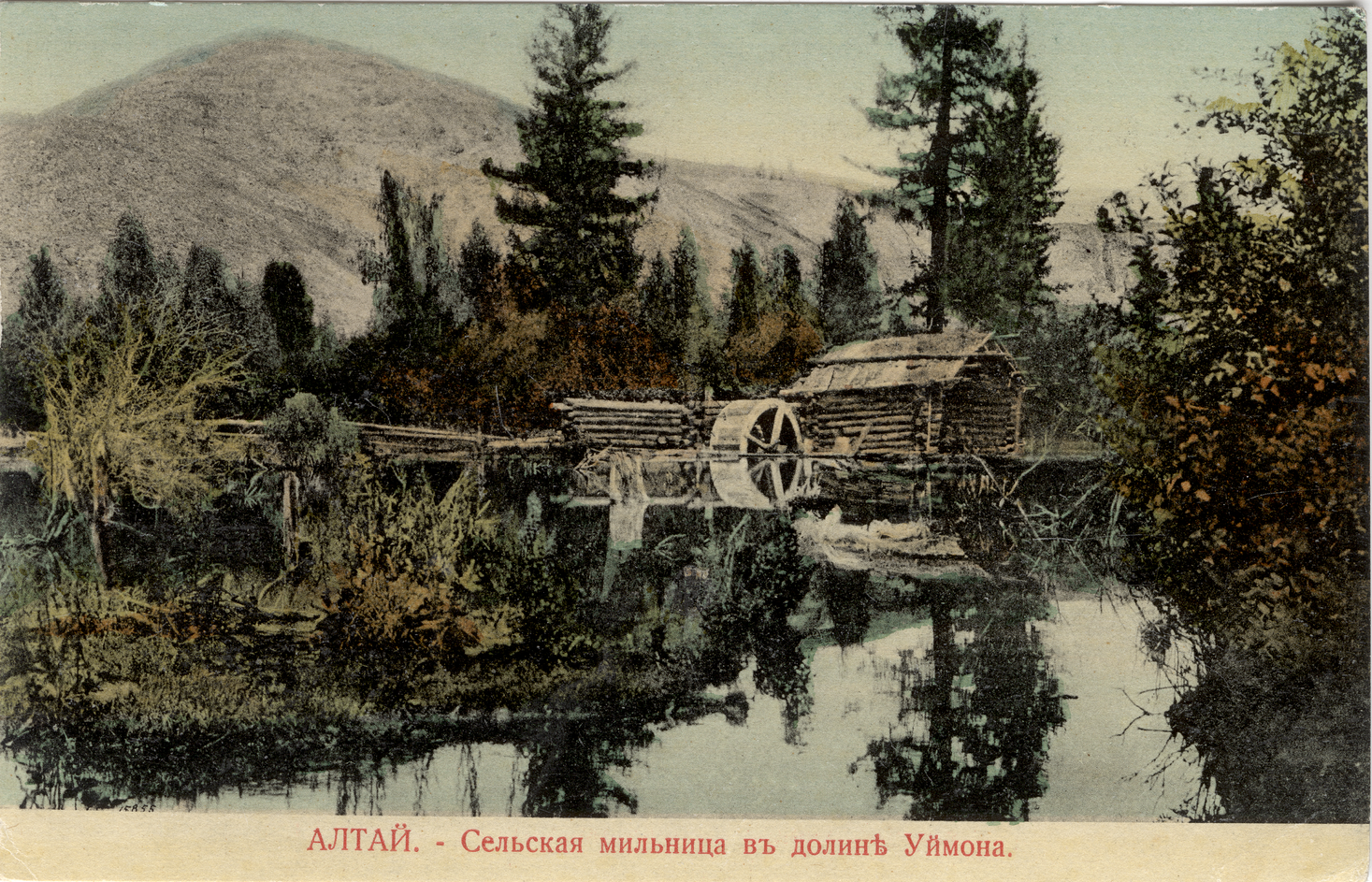 Водяная мельница в долине реки Уймон, притоке Катуни