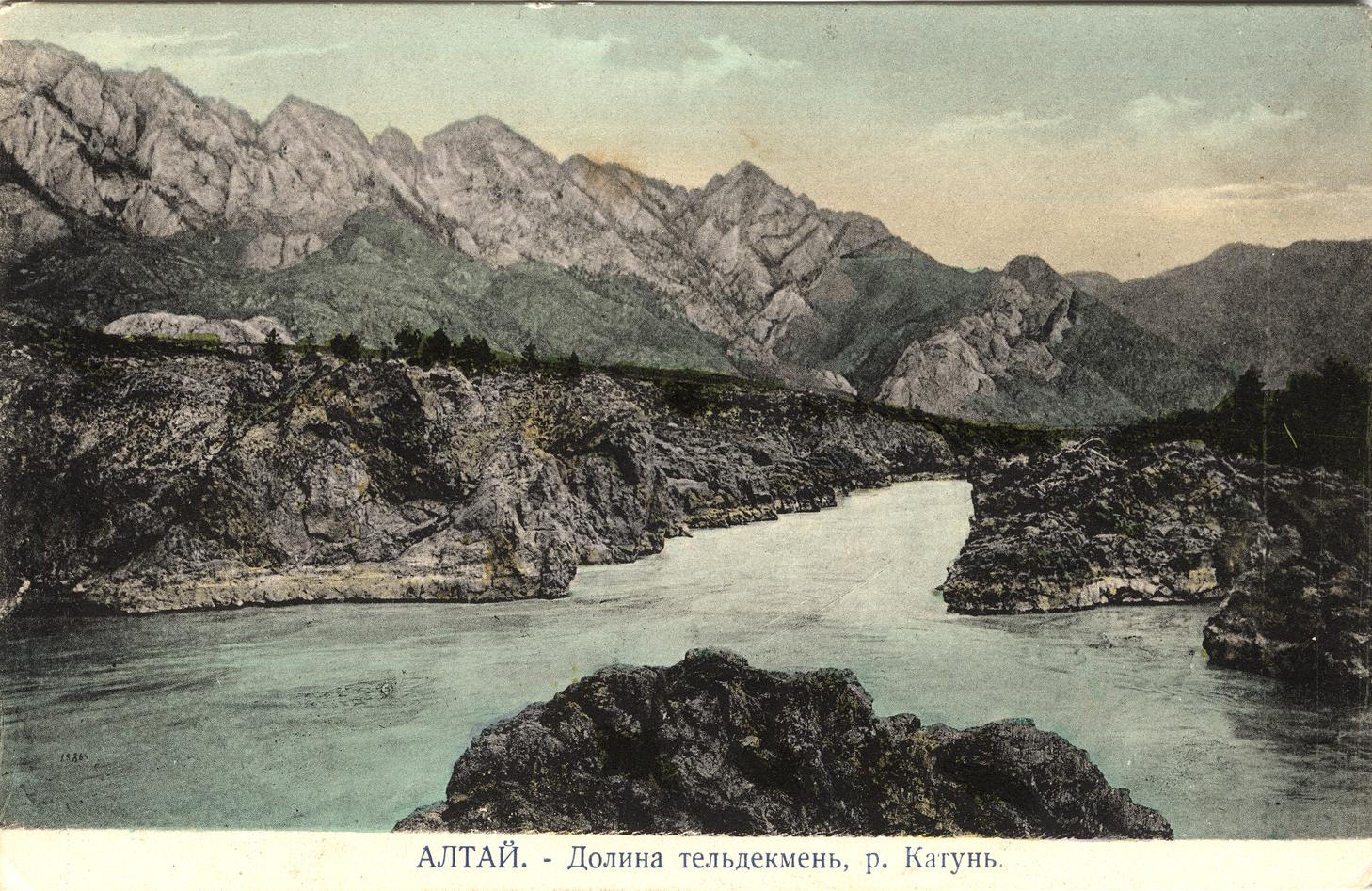 Долина реки Катунь в районе села Чемал. Порог Тель-декмень (Эджиганский порог)