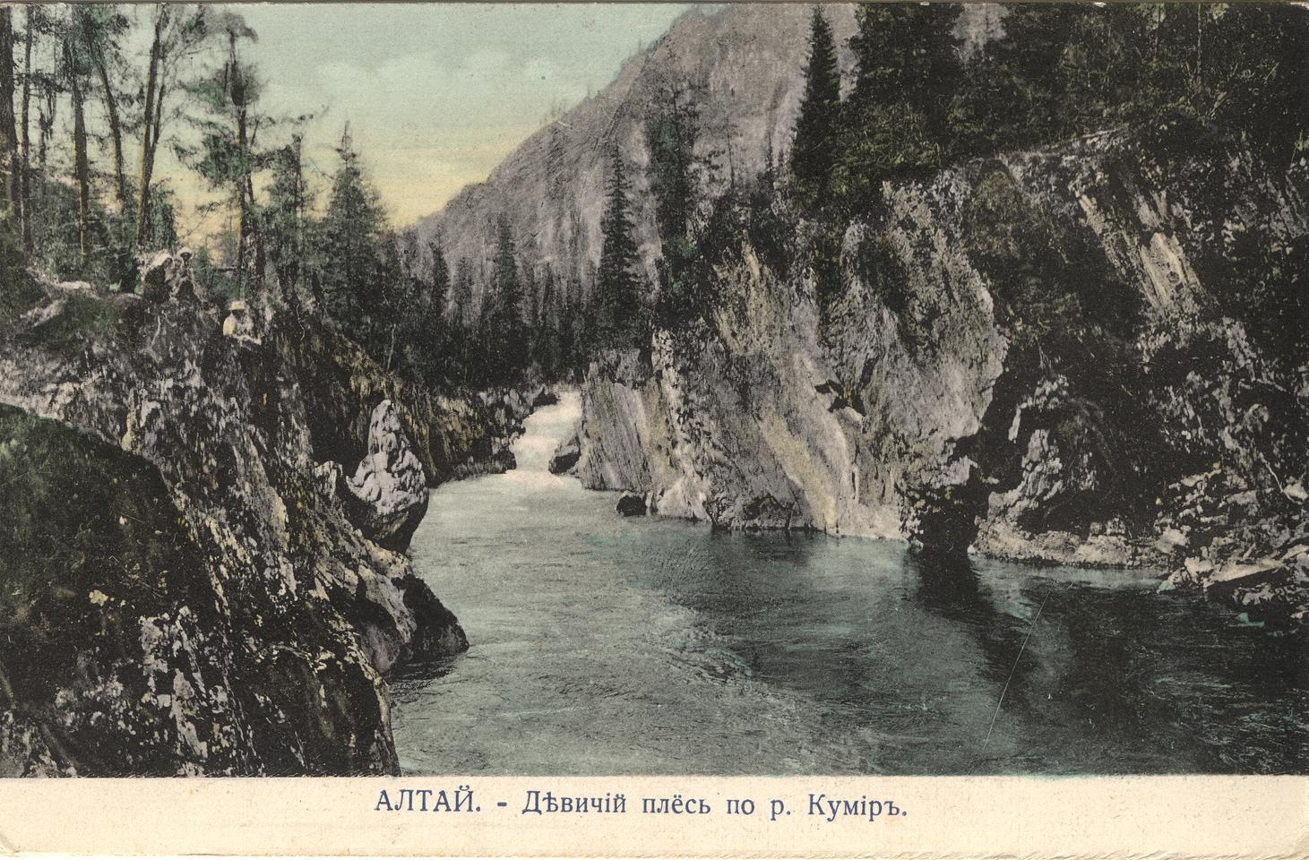 Долина реки Кумир, притока Чарыша. Скалы под названием Девичий плес