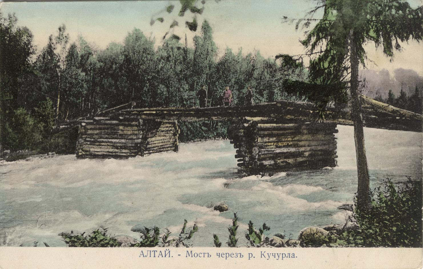 Мост через реку Кучурла, приток реки Катунь