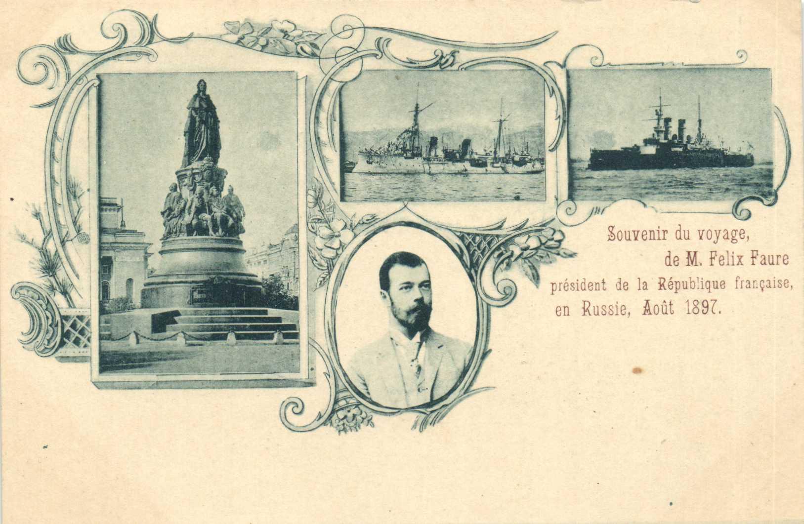 На память о визите президента Франции Феликса Фора в Россию