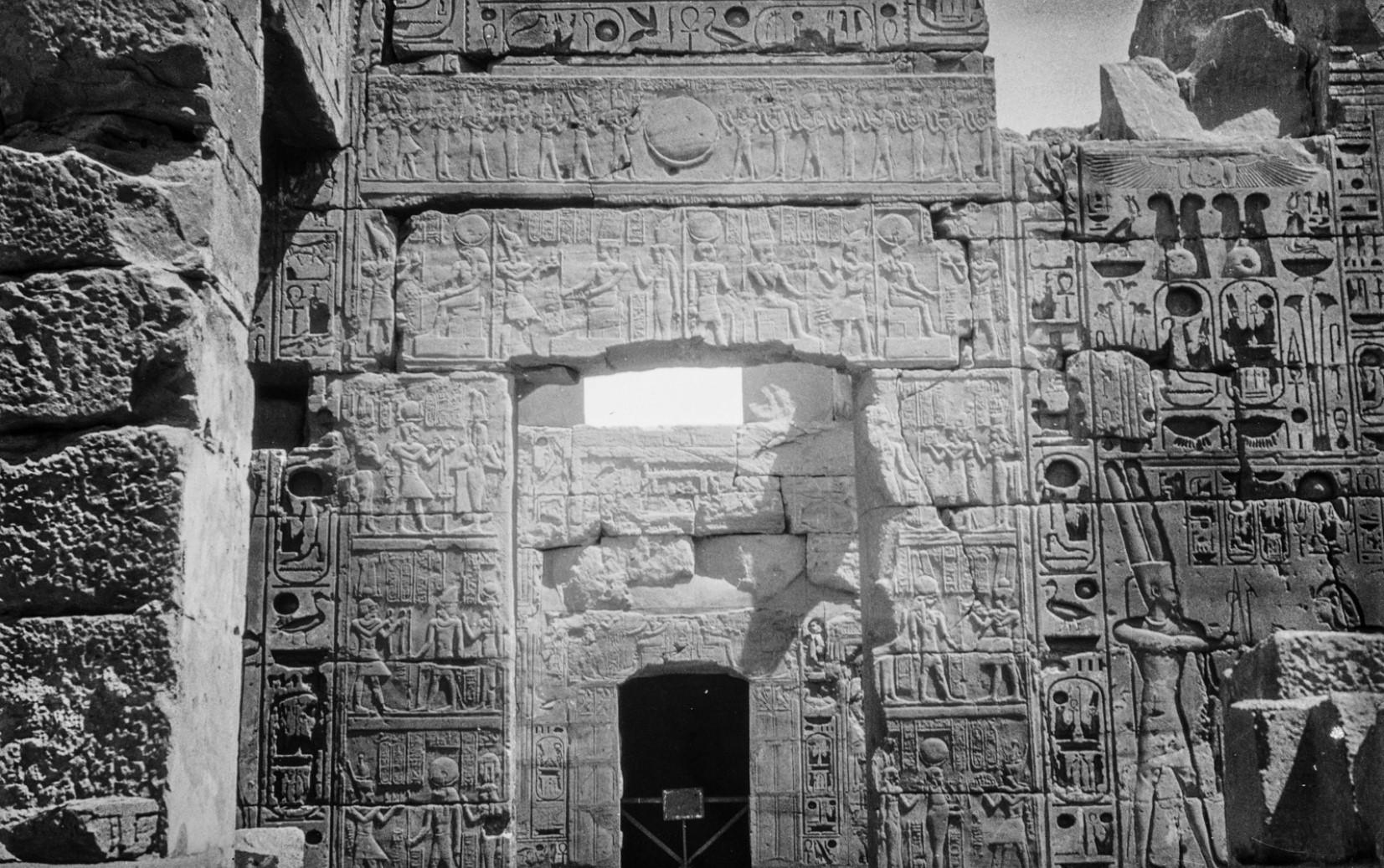 Луксор. Пилон Храма