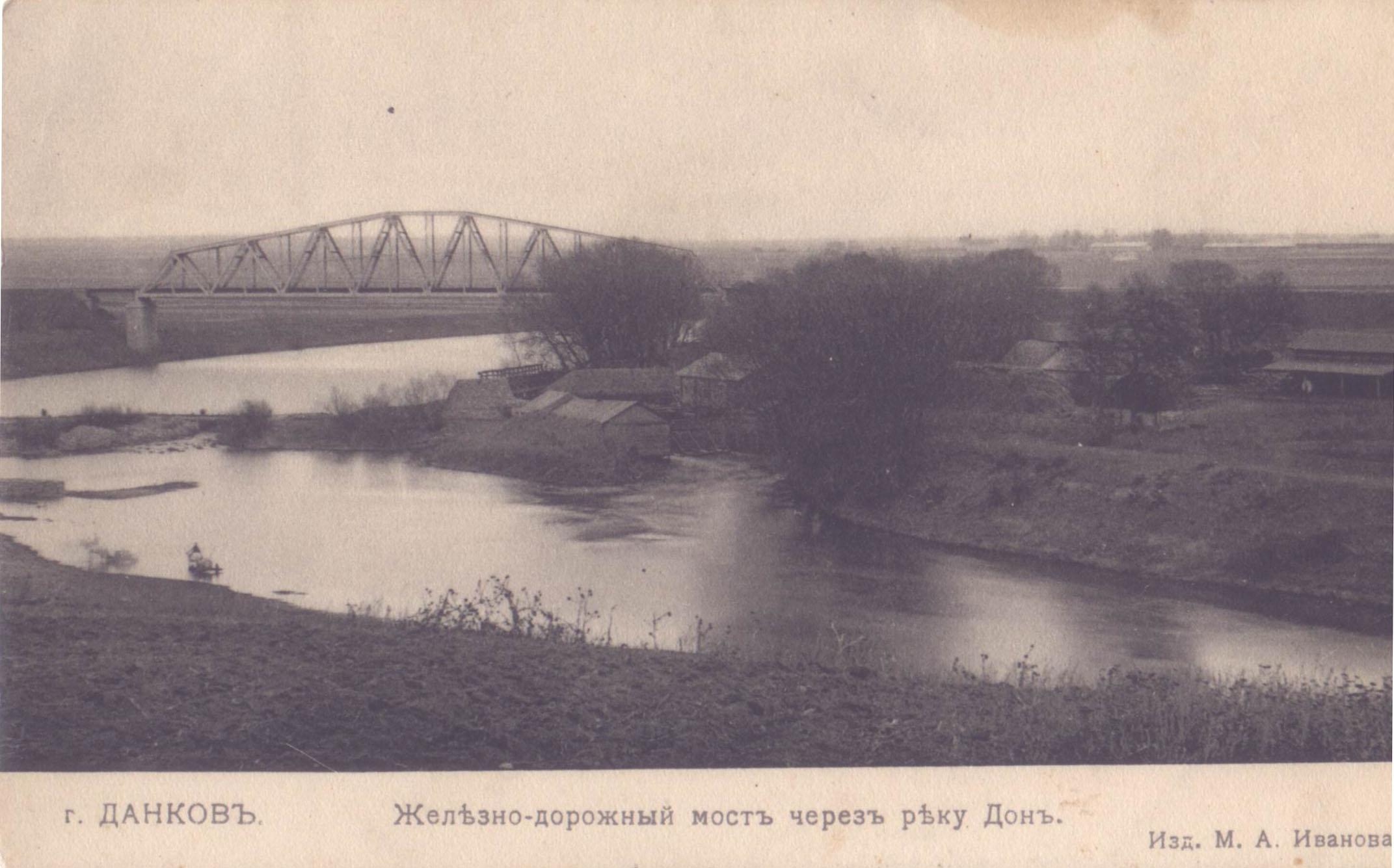 Железнодорожный мост через реку Дон