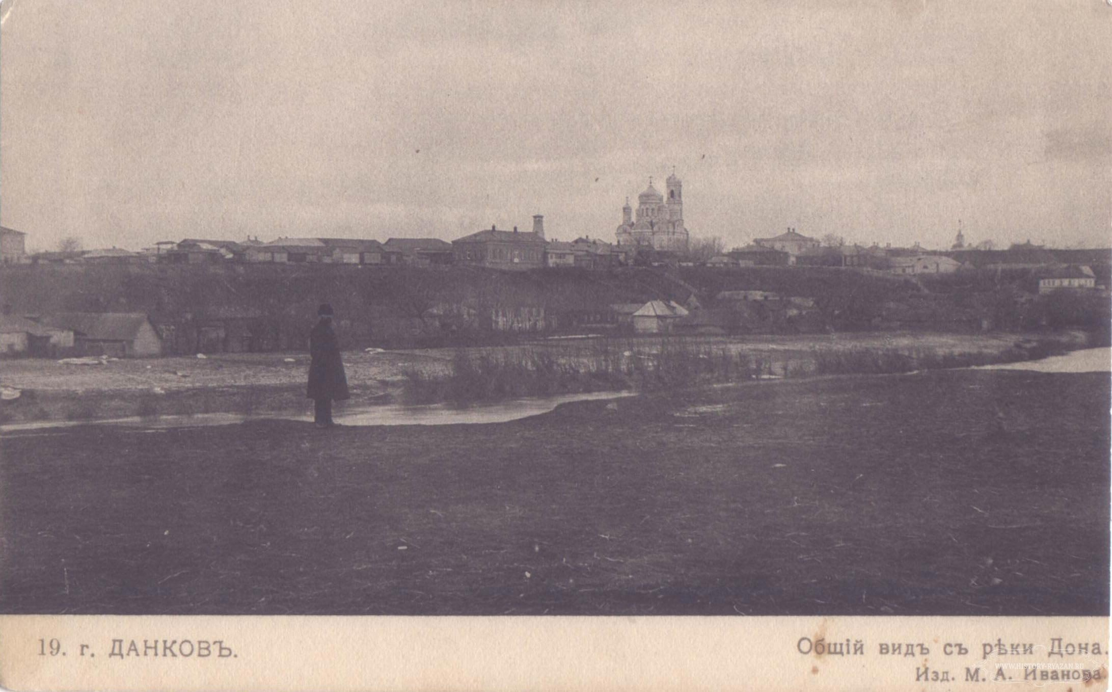 Общий вид с реки Дона на старую часть города и Собор