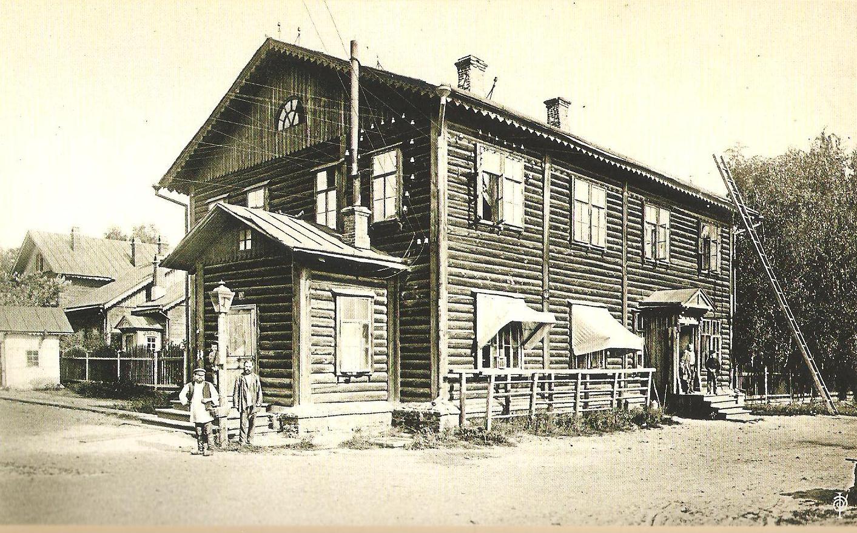 Главная контора. 1895