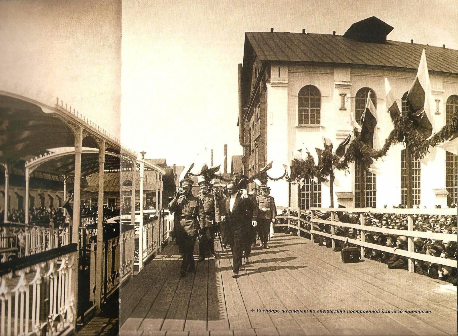 Николай II шествует по специально построенной для него платформе. 20 апреля 1915