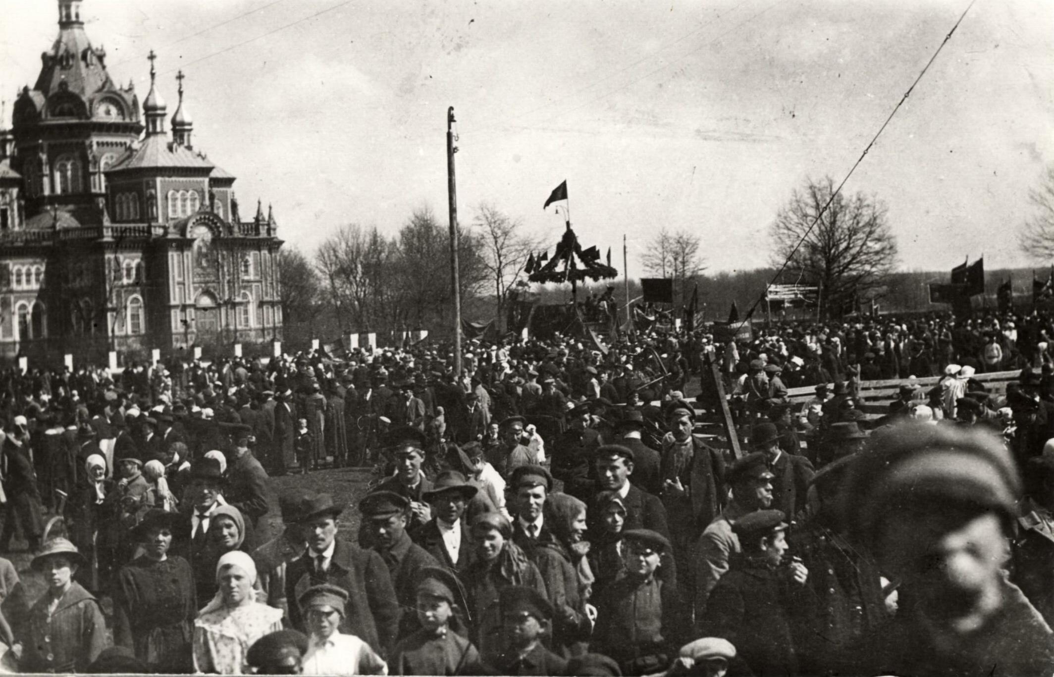 Первомайская демонстрация. 1917