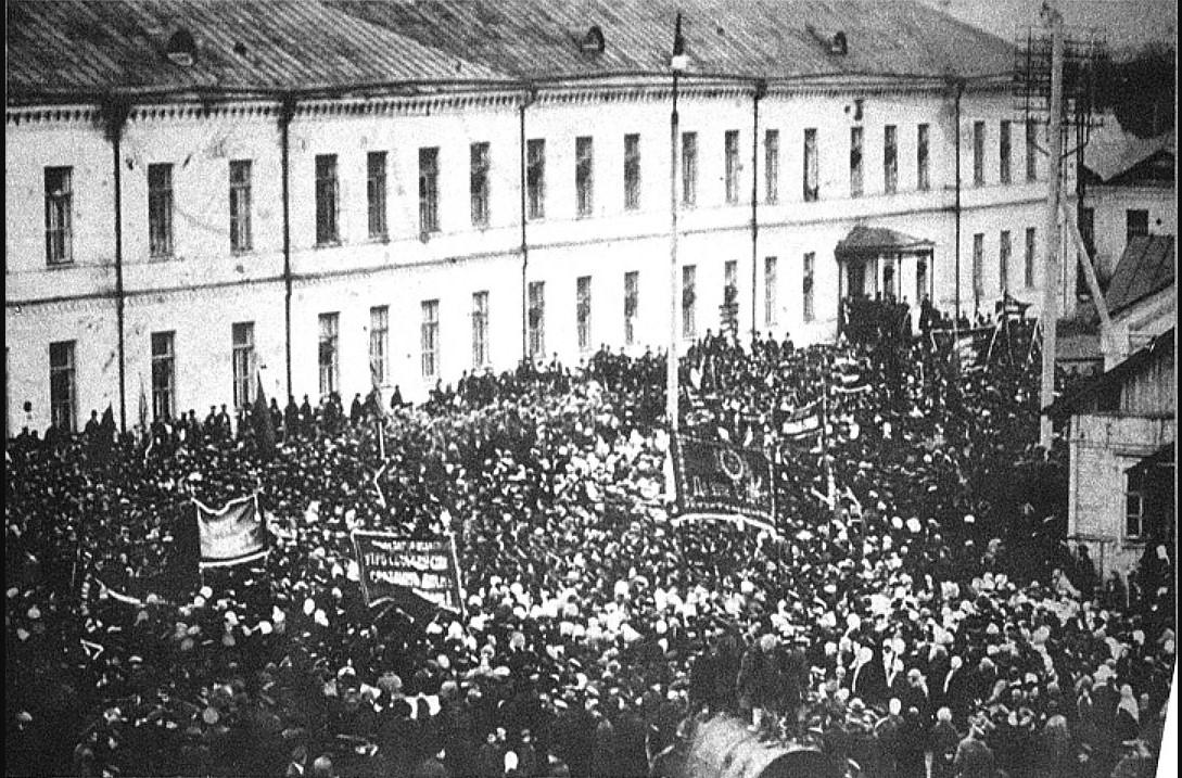 Первомайский митинг. 1917