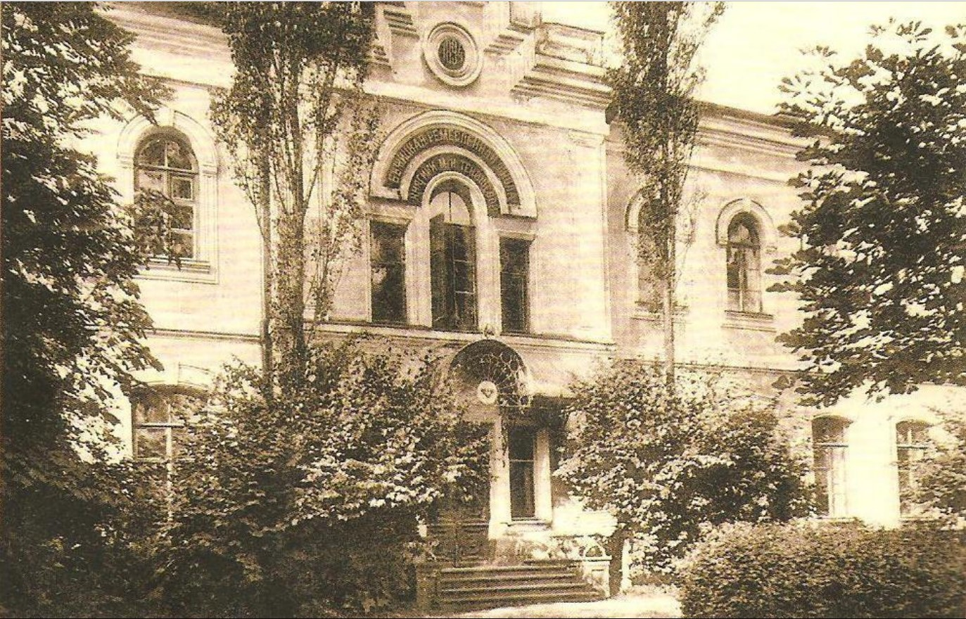 Ремесленная школа им. М.К. Тенишевой