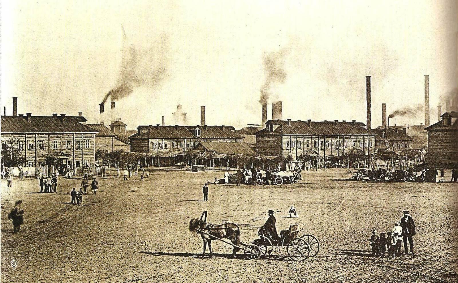 Старый рынок. 1895