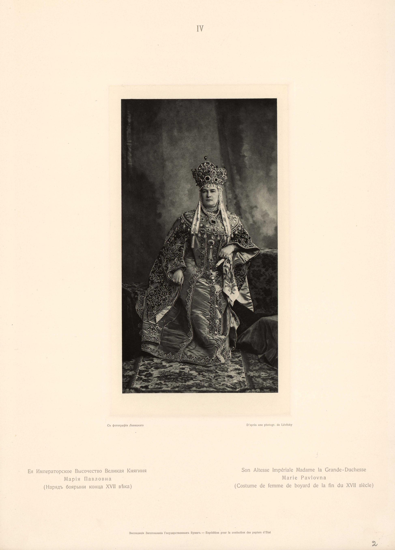 Ея Императорское Высочество Великая Княгиня Мария Павловна (Наряд боярыни конца XVII века)