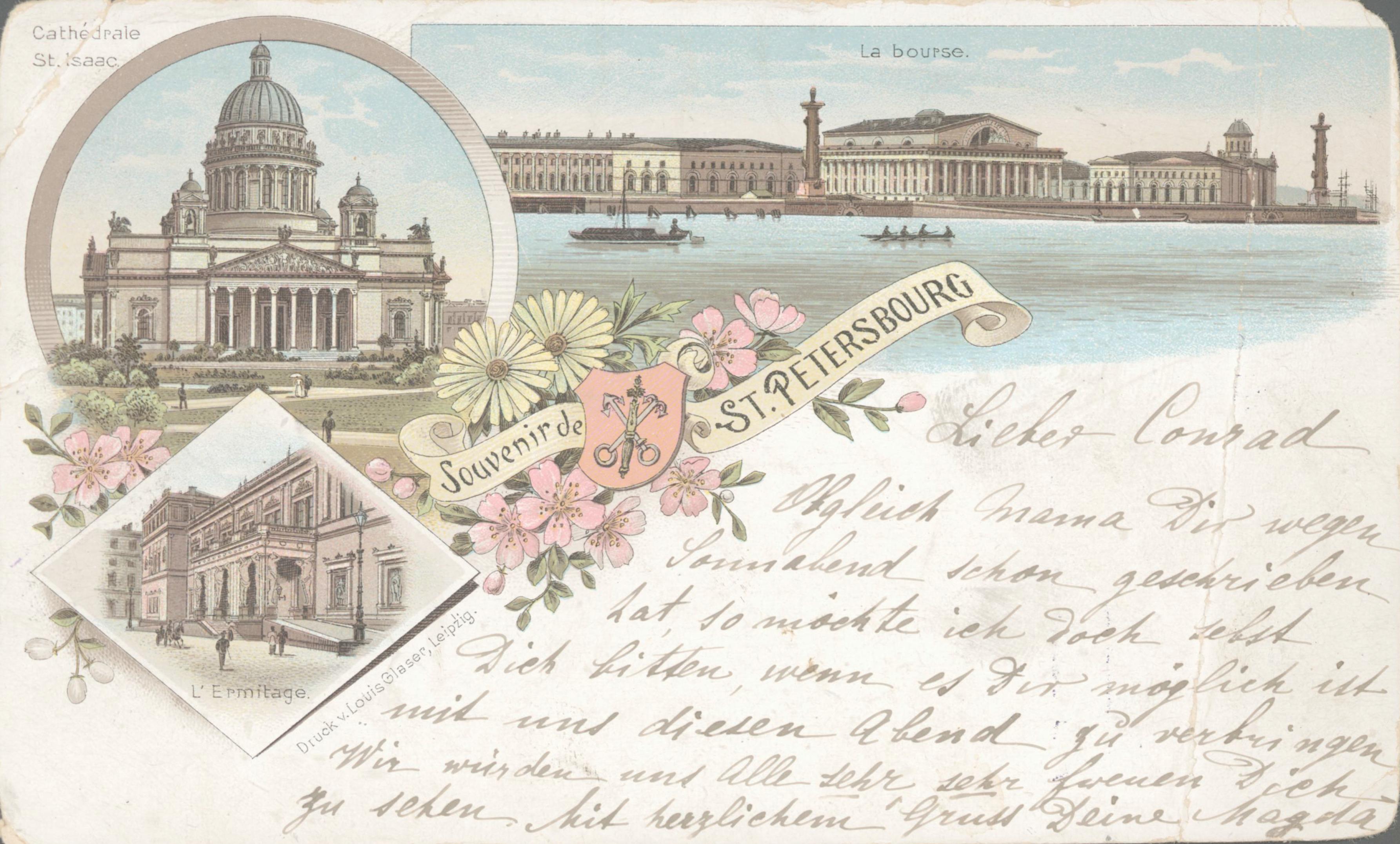 Открытки вакансии санкт-петербург, надписью анечки картинки