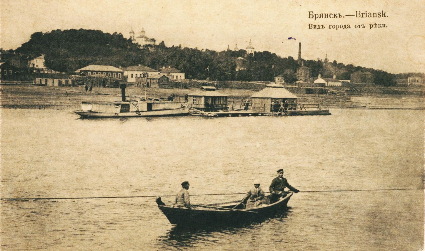 Вид города от реки