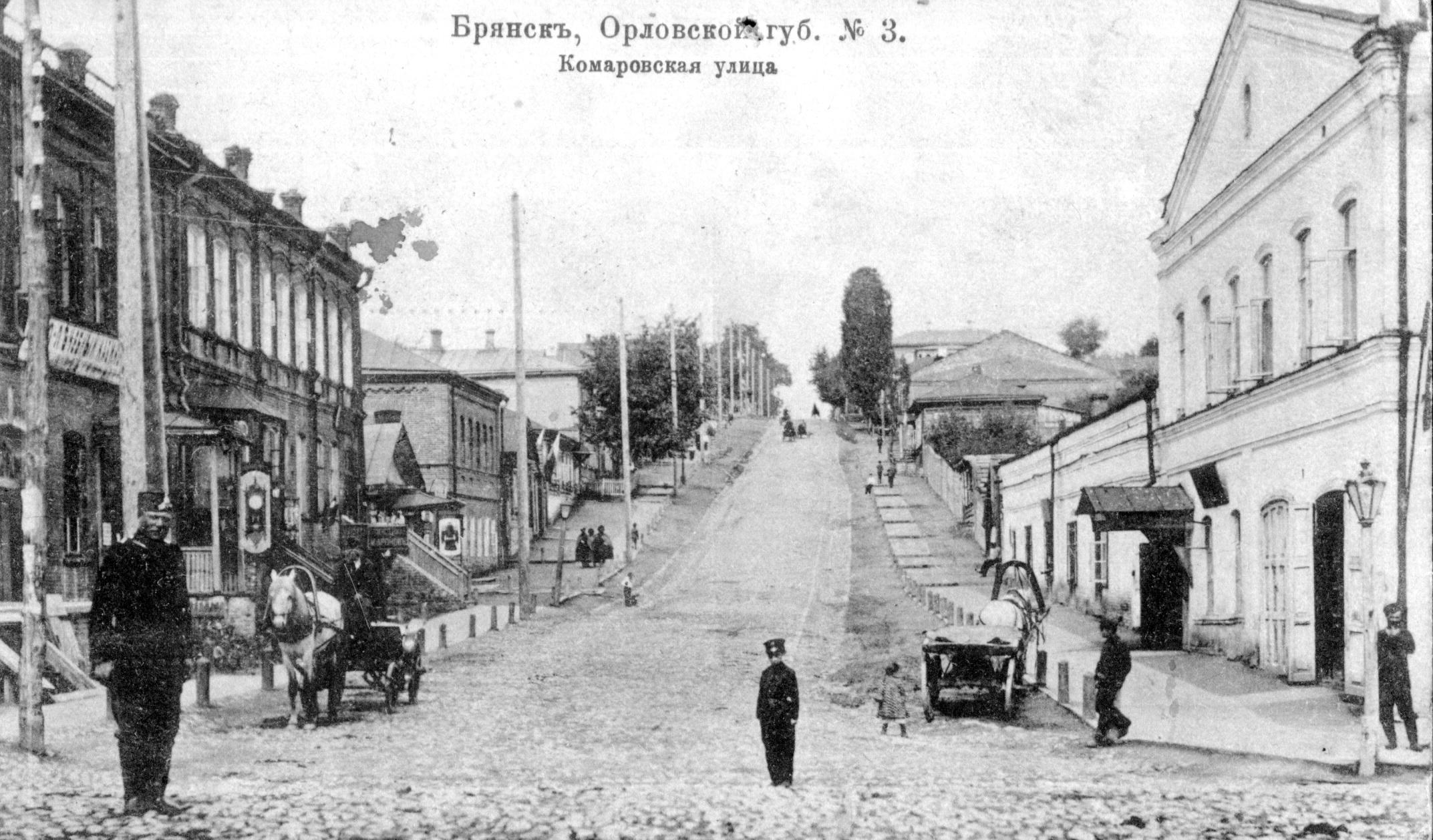 Комаровская улица