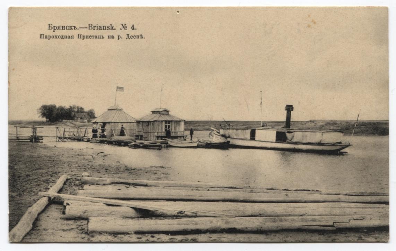 Пароходная пристань на реке Десне