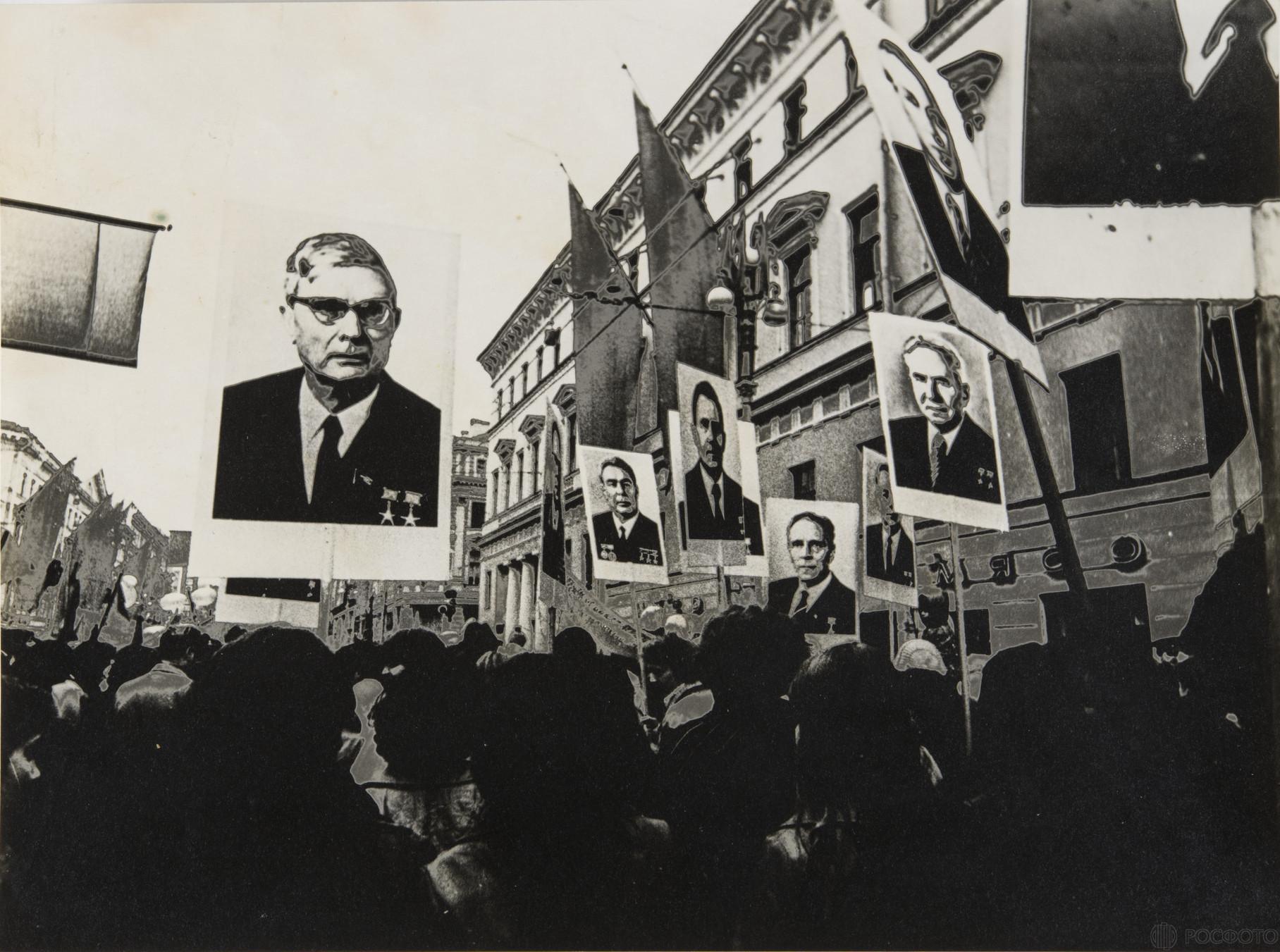 1970-е. Из цикла «Демонстрация». Без названия
