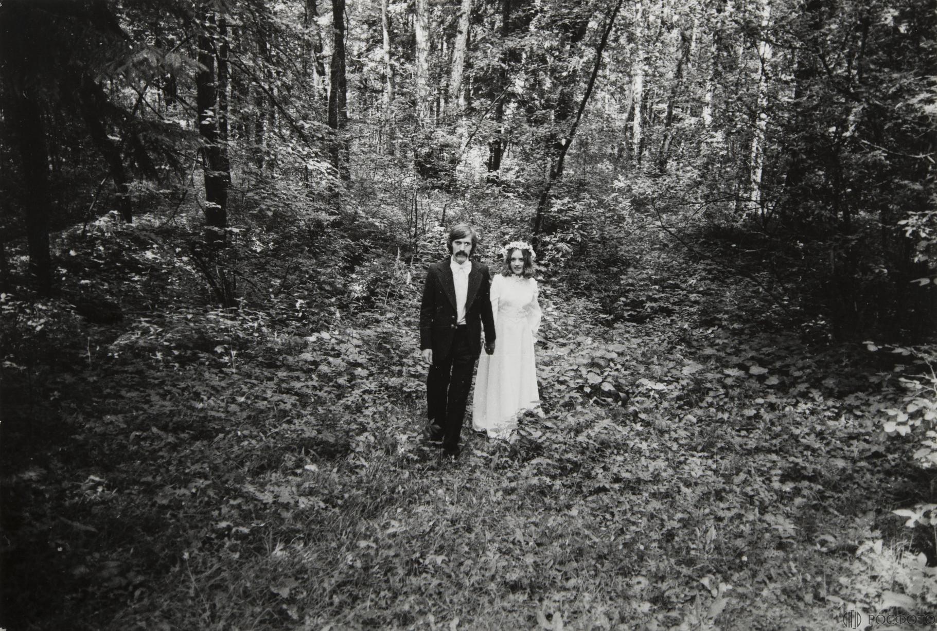 1970-е. Свадьба