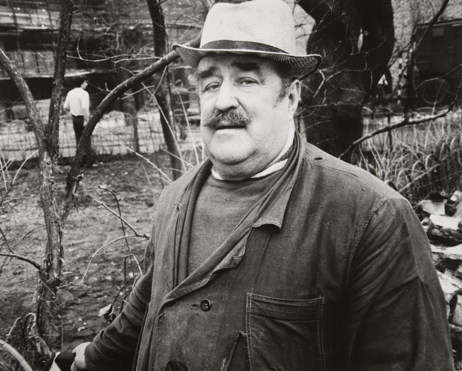 1976. Портрет