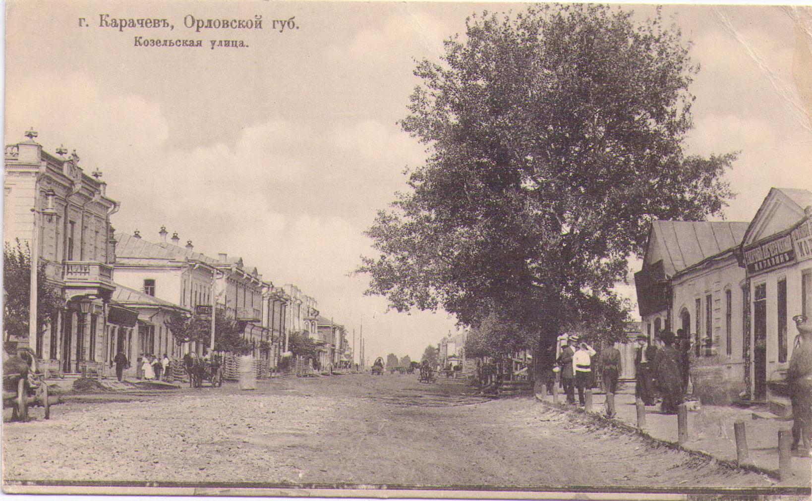 Козельская улица (2)