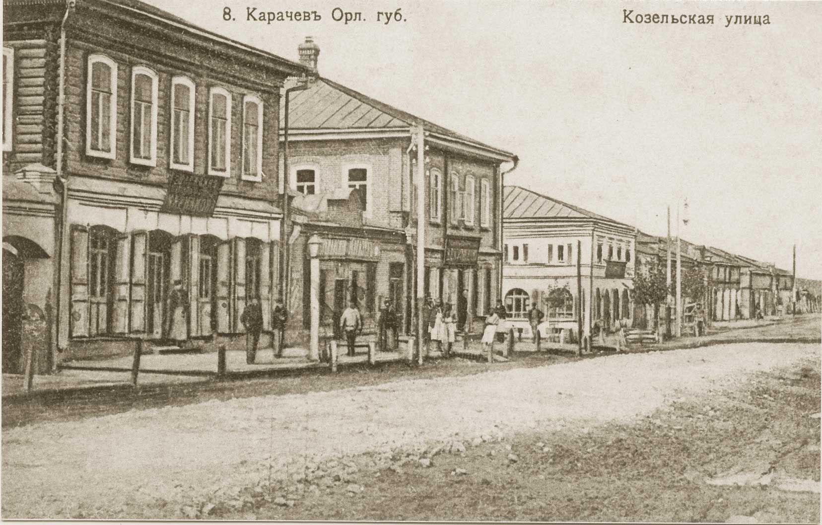 Козельская улица1