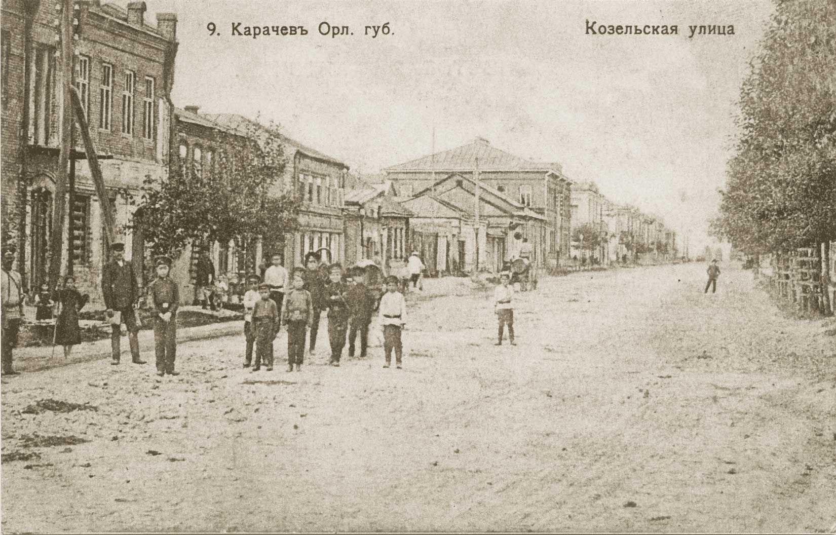 Козельская улица2