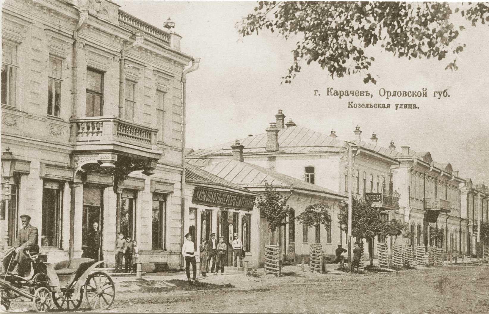 Козельская улица4