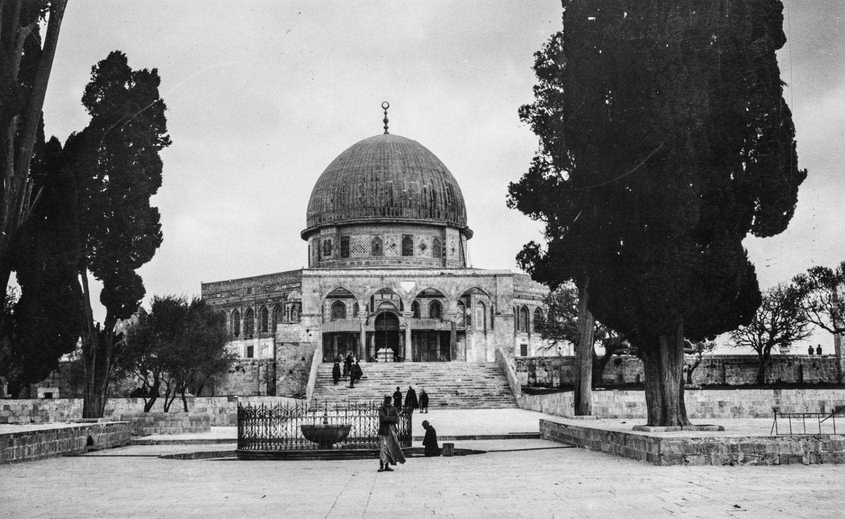 Иерусалим. Купол Скалы на Храмовой горе